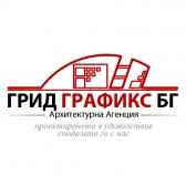 Деян Попдимитров