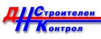 ДНСК се отчете - 97 проверки за тримесечие